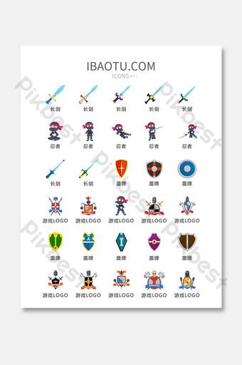 Gambar Ikon Pedang Template Psd Png Vektor Download Gratis Pikbest