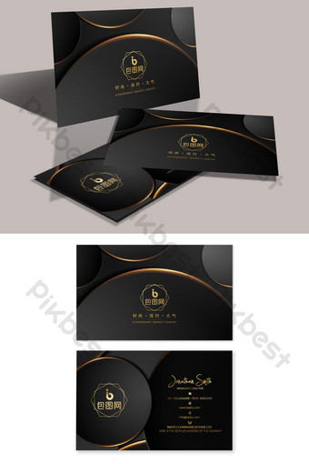 Carte de visite hôtelière exquise haut de gamme noir Modèle PSD