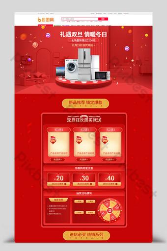 dua hari musim kesopanan merah meriah tahun baru natal e commerce tmall taobao alat desain rumah promosi E-commerce Templat PSD