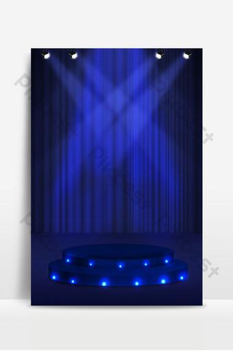藍色舞台夢光效果商業海報背景圖片 背景 模板 PSD