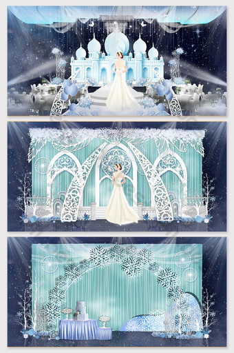 european style fresh powder blue ice and snow series castle wedding renderings Decors & 3D Models Template PSD