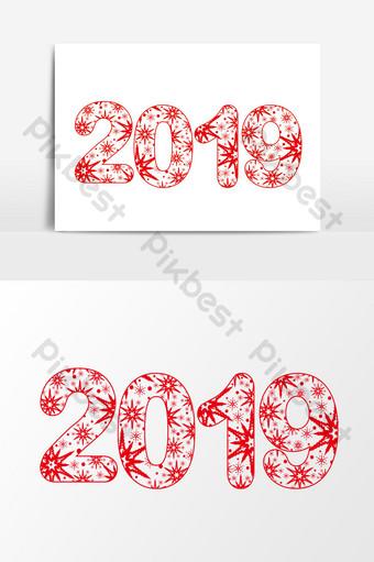 Fuente de vector de ai de corte de papel de copo de nieve de año nuevo 2019 Elementos graficos Modelo AI
