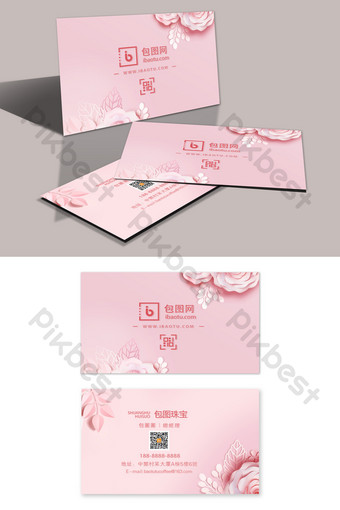 Petite carte de visite de magasin de fleurs en papier découpé en trois dimensions Modèle PSD