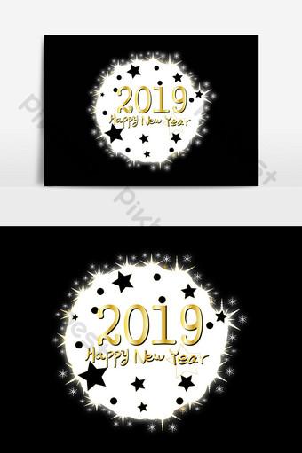 Fuente de vector ai de copo de nieve dorado de año nuevo 2019 Elementos graficos Modelo AI