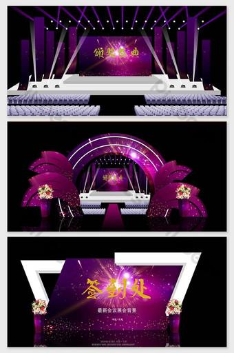 現代簡約紫色企業年會舞台效果圖 裝飾·模型 模板 PSD