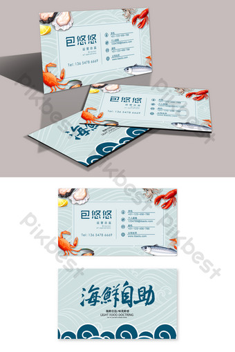 high end creative seafood catering business card Template PSD