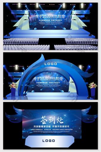現代簡約藍色科技風格企業年終典禮舞台效果圖 裝飾·模型 模板 PSD