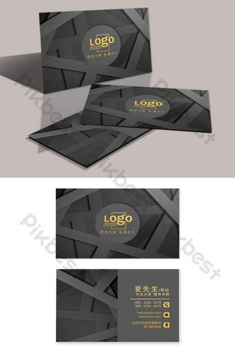 carte de visite de société de conception architecturale créative haut de gamme Modèle PSD