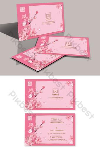 Conception de cartes de visite de magasin de fleurs décoratives en trois dimensions Modèle PSD