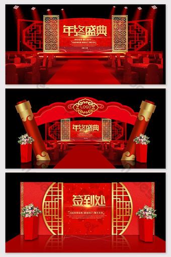 新中式紅色喜慶公司年會舞台效果圖 裝飾·模型 模板 PSD
