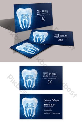 Carte de visite simple clinique d'hôpital dentaire Modèle PSD