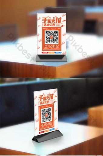tarjeta de tabla de código qr naranja simple y elegante Modelo PSD