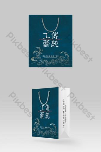 patrón de dibujo de línea simple diseño de bolsa de papel de embalaje artesanal Modelo PSD
