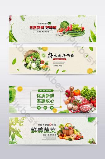 sayuran segar desain poster spanduk e commerce sayuran segar E-commerce Templat PSD
