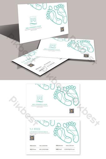 Carte de visite Boutique de pédicure de soins de massage des pieds Modèle PSD