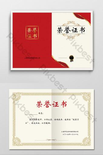 صورة قالب تصميم شهادة الشرف الشخصية للشركات الحمراء قالب PSD