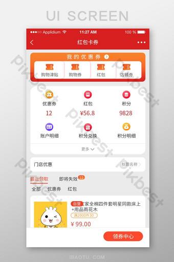 أحمر أزياء مركز التسوق التطبيق الشخصية الواجهة الرئيسية للمركز UI قالب PSD