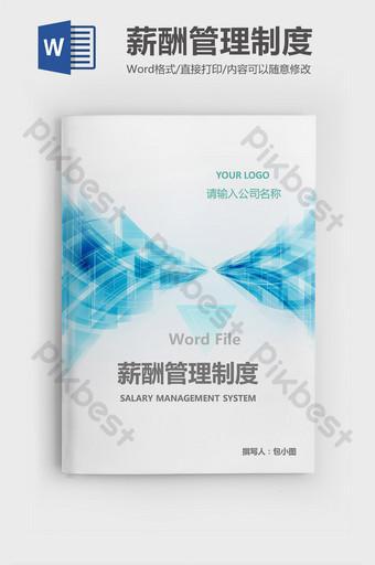 Plan du système de gestion des salaires des entreprises de restauration Word Modèle WPS