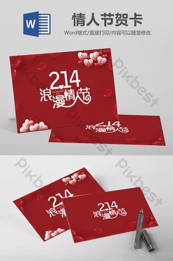 plantilla de tarjeta de felicitación de palabra de día de san valentín rojo amor corazón Word Modelo DOC