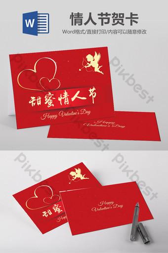 plantilla de word de tarjeta de felicitación de día de san valentín rojo amor corazón Word Modelo DOC