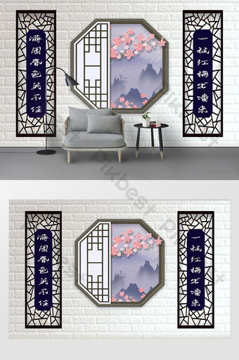 New Chinese style screen flower window vase branch background wall Decors & 3D Models Template PSD