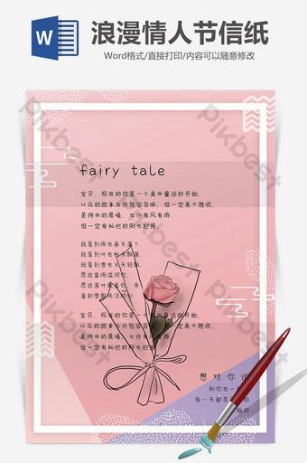 dibujado a mano rosa romántico día de san valentín carta papel fondo palabra plantilla Word Modelo DOC