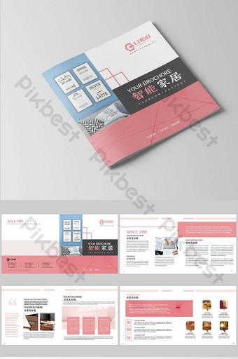 розовый свежий корпоративный буклет дизайн интерьера мебель для дома шаблон PSD