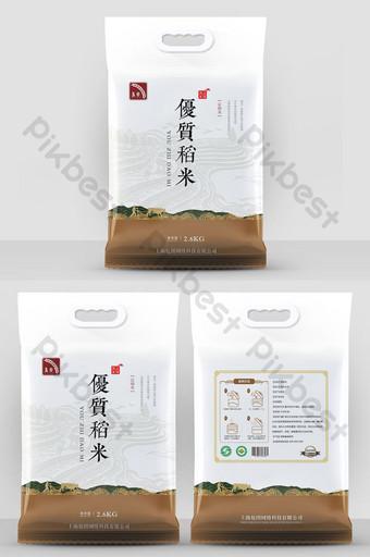 優質大米雜糧包裝袋 模板 AI