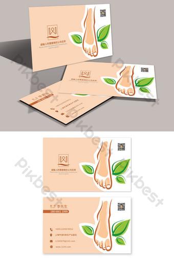 Modèle de Carte de visite de boutique de massage de soins des pieds Modèle PSD