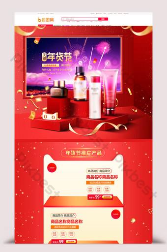 fashion kreatif tiga dimensi kegiatan promosi yang meriah tmall gambar beranda hari tahun baru E-commerce Templat PSD
