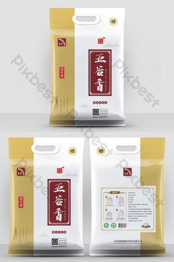 精選五穀香米食品包裝 模板 AI