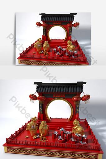 c4d新年舞台小場景梅辰模型 裝飾·模型 模板 C4D