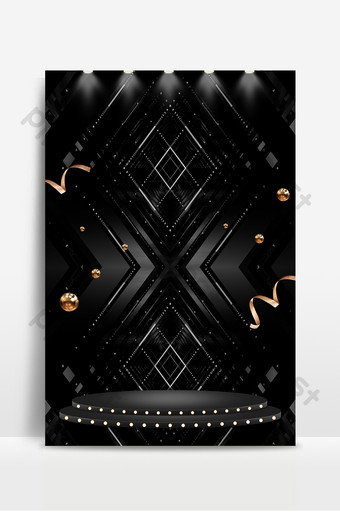 黑金質感風格商業海報背景圖 背景 模板 PSD