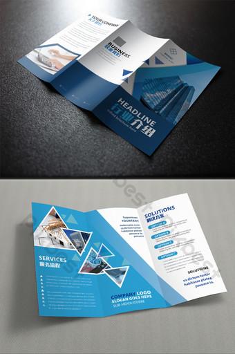 Blue Fashion Network Company Promotion du profil d'entreprise en trois volets Modèle AI
