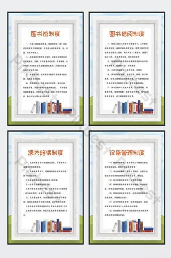 Ensemble de quatre pièces de la grande et simple exposition de cartes du système de bibliothèque Modèle PSD