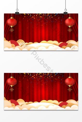 Style chinois festif nouvel an scène de rideau papier découpé fond de lanterne Fond Modèle PSD