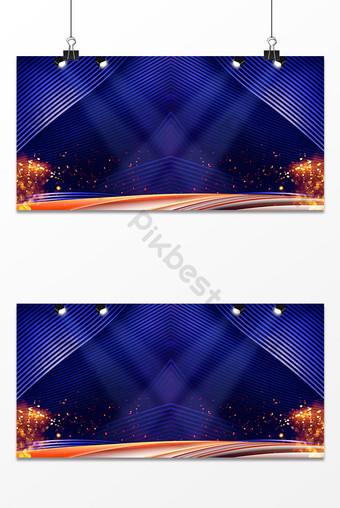 藍色夢幻舞台光效業務年會海報背景圖片 背景 模板 PSD