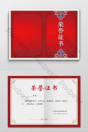 imagen de plantilla de diseño de certificado de honor personal corporativo rojo Modelo PSD