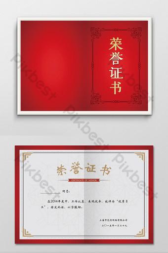 empresa corporativa certificado de honor personal estilo rojo diseño plantilla imagen Modelo PSD