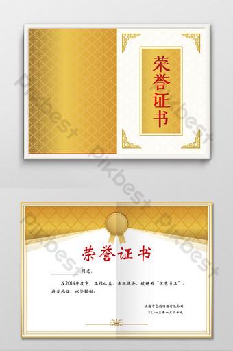 imagen de plantilla de diseño de certificado de honor personal corporativo de la empresa dorada Modelo PSD