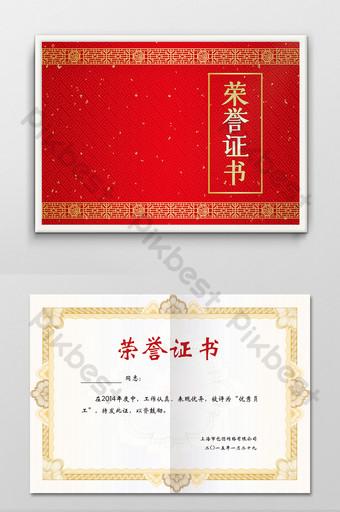 empresa corporativa certificado de honor personal imagen de plantilla de diseño rojo Modelo PSD