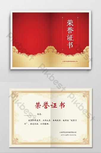 imagen de plantilla de diseño de certificado de honor personal corporativo de empresa roja Modelo PSD