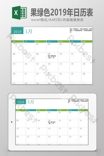 Feuille de calendrier Fruit Green 2019 Excel模板 Modèle XLS