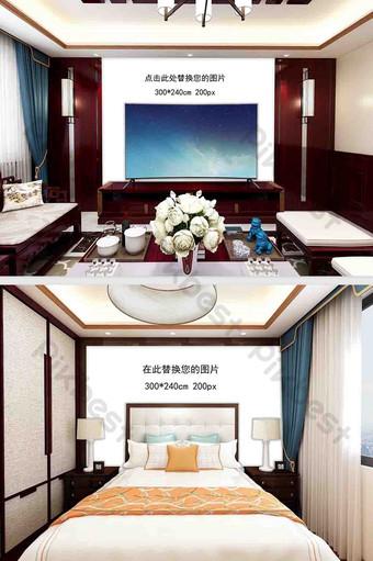 新中式家裝客廳臥室背景牆樣機 裝飾·模型 模板 PSD