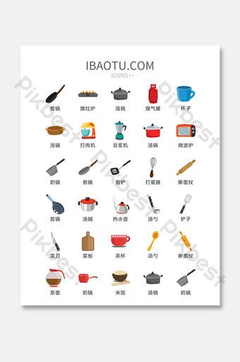 icono de vector de utensilios de cocina de personalidad simple y elegante UI Modelo AI
