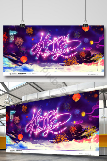 Neon happy new year and fireworks 2019 pig poster Template PSD