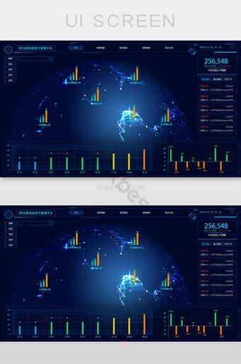 Data visualization large-screen display interface UI design UI Template PSD