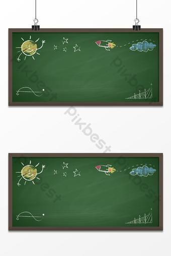 粉筆水彩畫黑板簡單手繪學習教育培訓背景 背景 模板 PSD