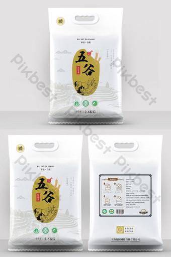 五粒大米新年商品精美包裝袋 模板 AI