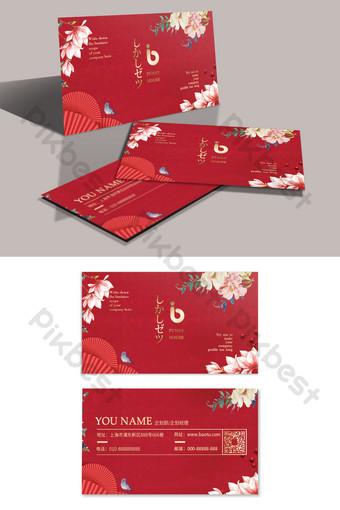 Carte de visite bronzante d'impression chinoise de velours rouge exquis haut de gamme Modèle PSD